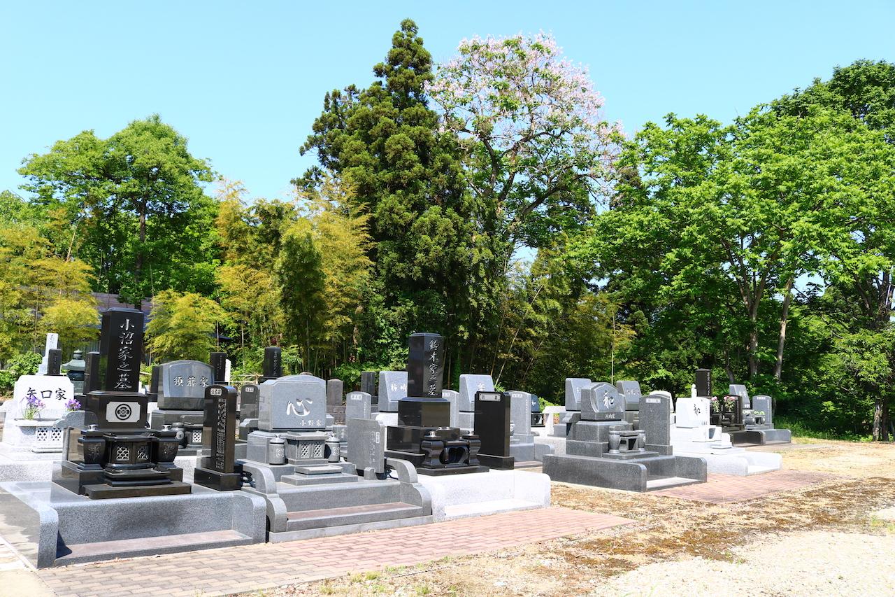 墓地分譲中