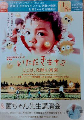 CENTER_0001_BURST20201019113258584_COVER.JPG