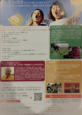 DSC_0956.JPG